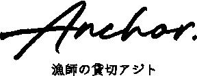 Anchor.